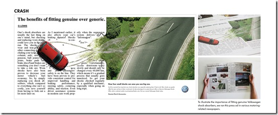 VW_WipeOut